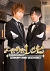 ときめきレシピ 執事レストランへようこそ 〜代永翼&山下大輝〜[PCBE-12072][DVD]