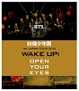 1st JAPAN TOUR 2015「WAKE UP:OPEN YOUR EYES」