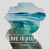 アナンダプロジェクト『ラヴ・イズ・ディープ』
