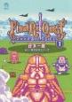 Final Re:Quest-ファイナルリクエスト- (1)