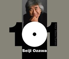 どこかで聴いたクラシック 小澤征爾・ベスト101
