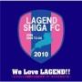 We Love LAGEND!! ~レイジェンド滋賀FC公式サポーターズソング2015~