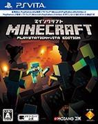 Minecraft: Edition