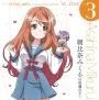 """長門有希ちゃんの消失 Character Song Series """"in Love"""" case 3"""
