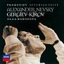 プロコフィエフ:スキタイ組曲/≪アレクサンドル・ネフスキー≫