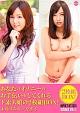 あなたのオナニーのお手伝いをしてくれるド素人娘の2枚組BOX!IMPACT ATTACK DVDBOX Vol.11