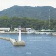 ここにいるために to be here 『瀬戸内国際芸術祭2013』の現場から 海・シマ・場に関わるアート