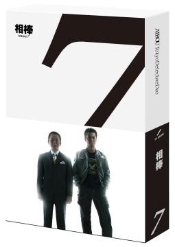 相棒 season7 ブルーレイ BOX