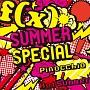 SUMMER SPECIAL Pinocchio/Hot Summer(DVD付)