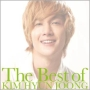 The Best of KIM HYUN JOONG(通常盤)