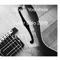 大友良英『ギター・ソロ 2015 LEFT』