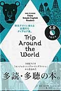 Trip Around the World Enjoy Simple English Readers