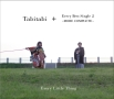 Tabitabi+Every Best Single 2 ~MORE COMPLETE~(通常盤)(DVD付)