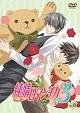 純情ロマンチカ3 第6巻(通常版)