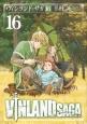 VINLAND SAGA-ヴィンランド・サガ- (16)