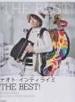 ナオト・インティライミ/THE BEST!