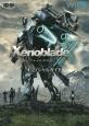 ゼノブレイドクロス オフィシャルガイド Wii U