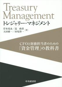 田尾啓一 | おすすめの新刊小説...