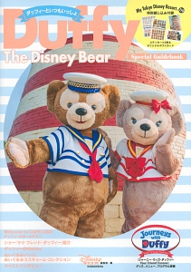 Duffy The Disney Bear Special Guidebook