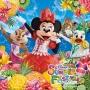 東京ディズニーシー ディズニー・サマーフェスティバル 2015