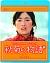 秋菊の物語[KIXF-4012][Blu-ray/ブルーレイ] 製品画像