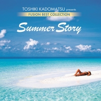 角松敏生 presents FUSION BEST COLLECTION SUMMER STORY