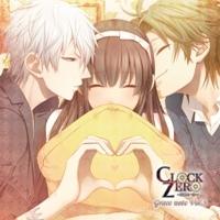 CLOCK ZERO『CLOCK ZERO ~終焉の一秒~ Grace note Vol.3』