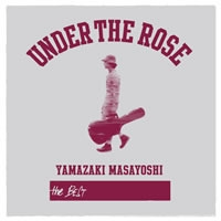 大竹しのぶ『UNDER THE ROSE ~B-sides & Rarities 2005-2015~』
