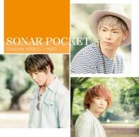 Sonar Pocket『HERO/Good bye 大切な人。』