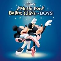 ディズニー・ミュージック・フォー・バレエ・クラス~BOYS