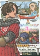 ドラゴンクエスト10 オンライン 激動たるアストルティア 3rd Anniversary Fun Book Wii・WiiU・Windows・dゲーム・N3D