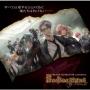 ドラマCD Starry☆Sky Film Festival Vol.01~Tears of the Polestar~