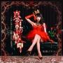 真紅の革命 -女帝に導かれし赤き帝国の進軍-(DVD付)