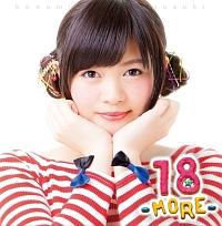 18 -MORE-