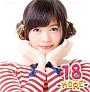 18 -MORE-(DVD付)