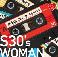 Around 50'S SURE THINGS 昭和30年代女 青春HITS