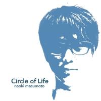 増本直樹『Circle of Life』