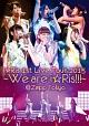 1st Live Tour 2015~We are i☆Ris!!!~@Zepp Tokyo