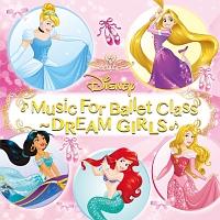 ディズニー・ミュージック・フォー・バレエ・クラス~DREAM GIRLS