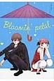 Bloomin'petal 沖田×神楽アンソロジー
