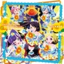 PRIPARA DREAM SONG♪COLLECTION ~SUMMER~(通常盤)