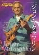 ジャズ・ギター・レジェンズ ジョン・マクラフリン jazz guitar book Presents(6)