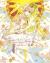 カードキャプターさくら Blu-ray BOX[GNXA-1149][Blu-ray/ブルーレイ] 製品画像
