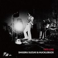 鈴木茂&ハックルバック『1975 LIVE』