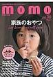 momo 家族のおやつ特集号 (8)