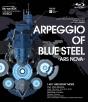 蒼き鋼のアルペジオ -アルス・ノヴァ- Blu-ray BOX