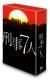 刑事7人 DVD-BOX[PCBE-63579][DVD]
