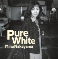 中山美穂『Pure White』