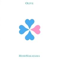 中山美穂『OLIVE』