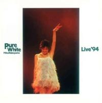 中山美穂『Pure White Live '94』